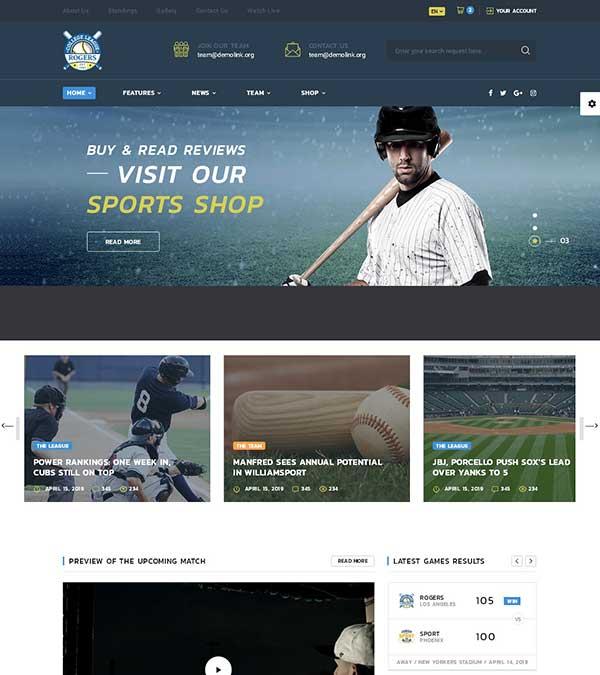 Download Allstar Sports Multipurpose Template